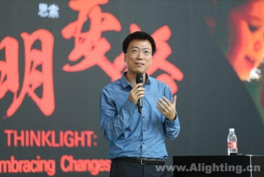 思索变革:新时代下的照明技术与照明企业 滤料